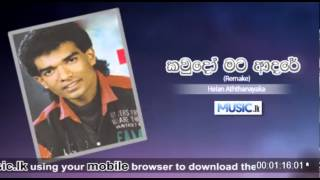 Kaudo Mata Adare Song (Remake) MP3 - Helan Aththanayaka