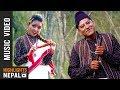 Nhyapa Jona New Newari Song 2017 2074 Sanu Babu Maharjan Nisha Deshar