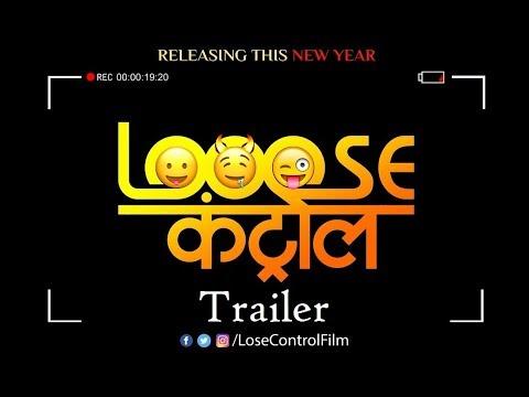 Looose Control