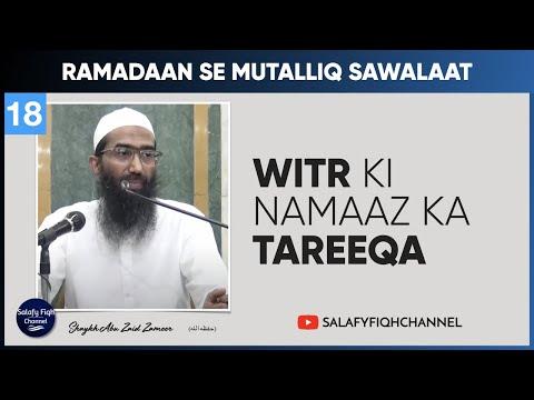 Witr ki namaz ka tareeqa | Abu Zaid Zameer