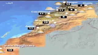 أحوال الطقس 11-03-2014   الطقس