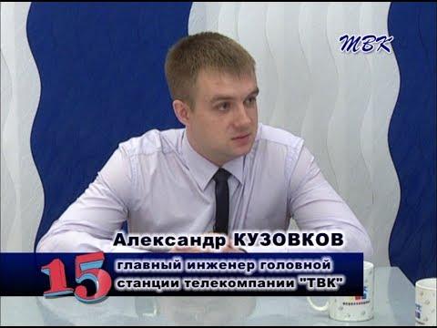 Программа «15». Бердчане интересуются качеством телевещания