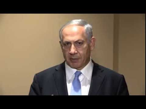 PM Netanyahu's Remarks on Capture of Iranian Weapons Ship