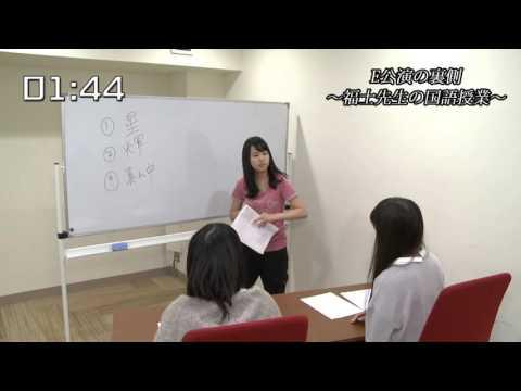 SKE48 E公演 2分半の袋とじ 2015.11.4