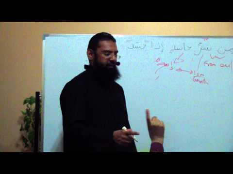 Learning Arabic from the Quran -Lesson 11 Juz 30
