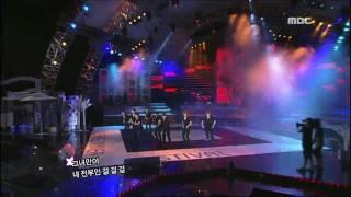 [HD] 100730 Super junior - Bonamana