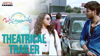 Okka Ammayi Thappa Movie Theatrical Trailer