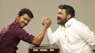 Jilla Movie Goings To Be Hit I Tamil Movies 2013 Full