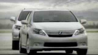 2010 Lexus HS 250h Commercial