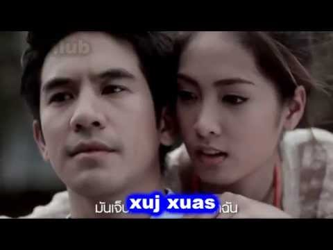 Hmong Song-Hlub Xaus Li No by The Sounders w/lyric