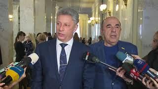 """Утворення депутатської групи """"Опозиційна платформа - За життя"""""""