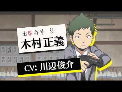Ansatsu kyoushitsu student PV, A short PV that introduce the students of 3-E