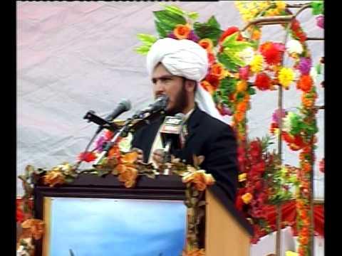 Haqeeqt-e-Muhammdia (SAWW) Part 1