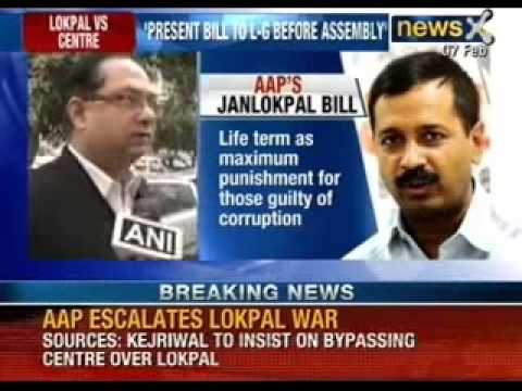 Lokpal vs centre: Jan Lokpal needs centre nod, says Solicitor General - NewsX