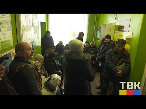 Сегодня испытание очередью проходили бердчане в местном наркологическом диспансере