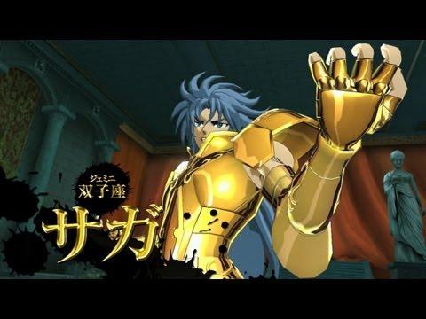 Novo Trailer - Saint Seiya