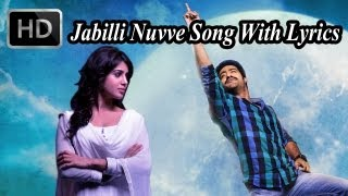 Ramayya Vasthavayya Movie ~ Jabilli Nuvve Full Song With