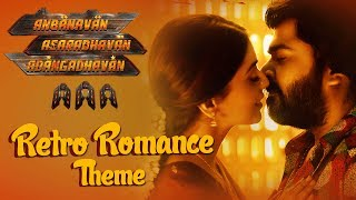 Retro Romance Theme Song | AAA
