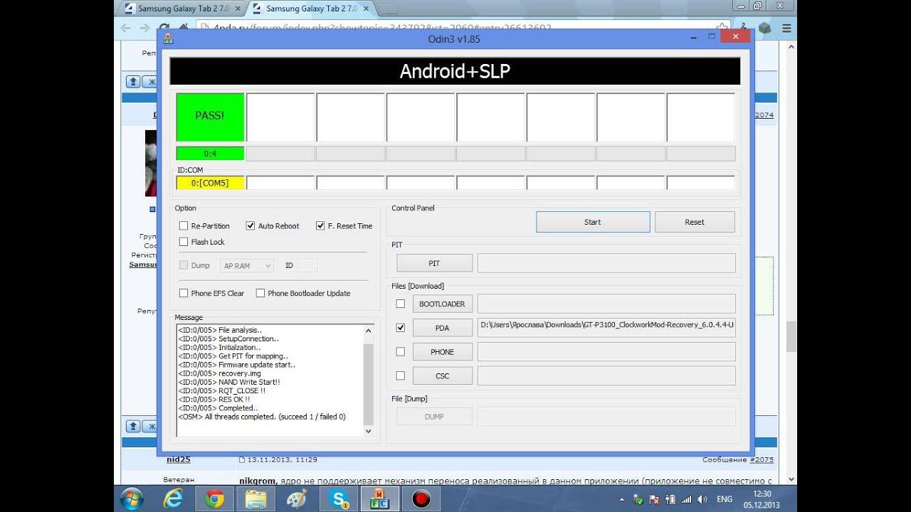 Установка Igo На Samsung Tab 2 7 0