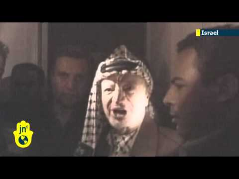 Swiss Arafat tests point to polonium: Israeli officials say claims 'more soap opera than science'