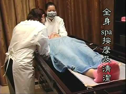 Massage và Trang điểm người chết.flv