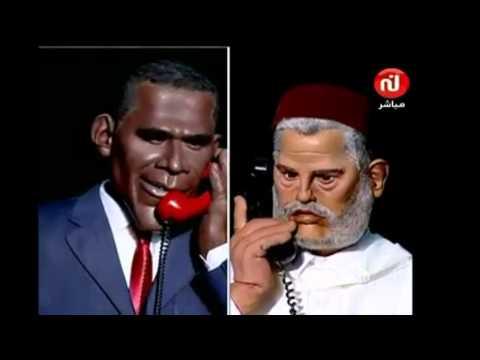 مكالمة أوباما لبنكيران فهمتي ولالا