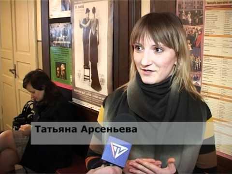 Смотреть видео Вентспилский день теней проходит в сфере  экономике и управлении