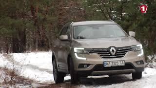 Номінант: Renault Koleos | Пробег 3. Первый Автомобильный канал.