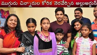 Allu Arjun meets kids down with life-threatening diseases