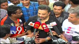 Kamal Haasan in trouble for Anti Mahabharata comments
