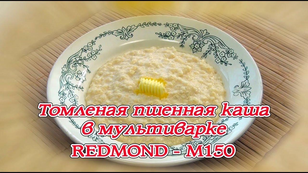 Как сделать рис в мультиварке-скороварке
