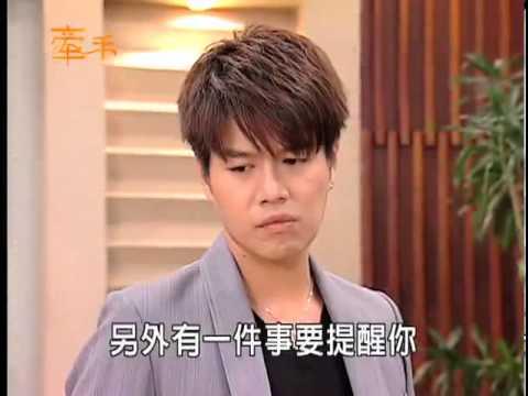 Phim Tay Trong Tay - Tập 282 Full - Phim Đài Loan Online