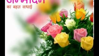 Hindi Birthday Greetings Cards/e-cards हिंदी