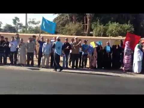 وقفة احتجاجية أمام ضيعة بعين اشعيب بعد طرد تعسفي لبعض العمال
