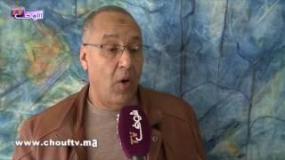 بالفيديو..فنان مغربي معروف منعوه يدوز فالتلفزة | خارج البلاطو