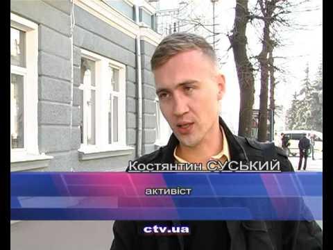 Про заборону комуністичної партії Житомир