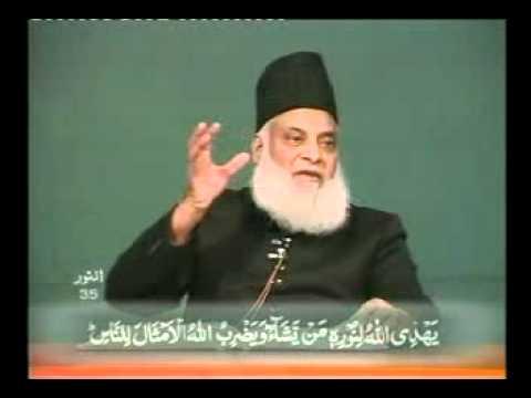 31- Khulasa Mazameen e Quran (Al-Noor 01 to 57) By Dr. Israr Ahmed