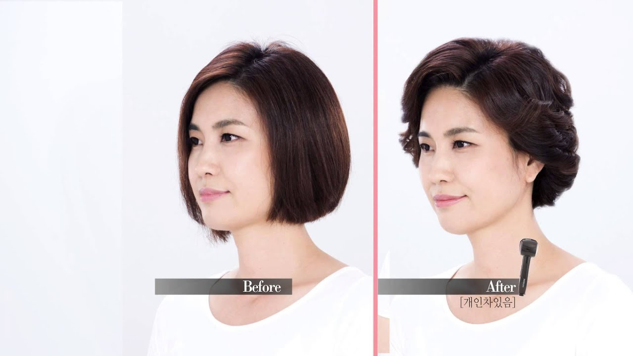 Demonstration of volume curl (short hair) - YouTube