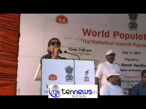 WORLD POPULATION DAY -- RUN FOR HEALTH AT INDIA GATE NEW DELHI
