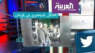 استعدادات روتانا لمواجهة تزوير تذاكر حفل الرياض |