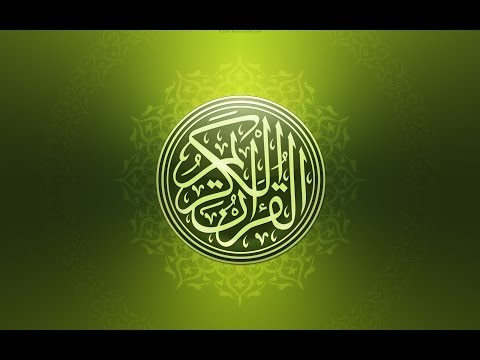 020 Taha   Quran with Urdu Translation