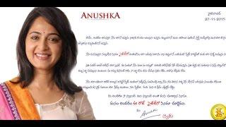 Size Zero Movie Promotion : Anushka's Open Letter to Fans