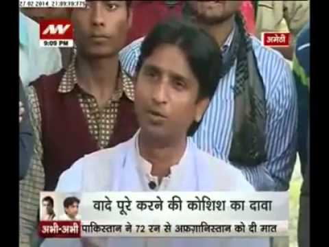 Kumar Vishwas latest Interview from Amethi !!