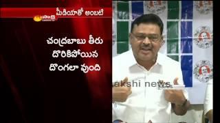 Ambati Rambabu Press Meet on AP CM Chandrababu