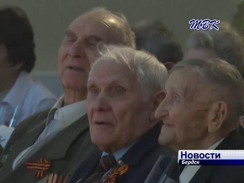 «Моя история в истории Победы. Накануне 9 мая в Бердске состоялся праздничный концерт