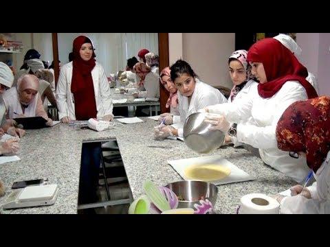 هكذا يتم تعليم المتدربين فن الطبخ والحلويات في مدرسة El perfecto بتطوان (روبورتـاج)
