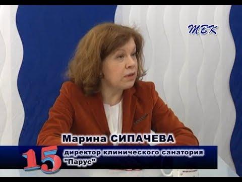 Программа «15». Как поправить здоровье в Бердске?