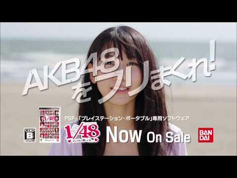 AKB 1/48 アイドルと恋したら...TVスポット! / AKB48 [公式]