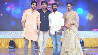 RaaRandoi Veduka Chuddam Movie Audio Launch