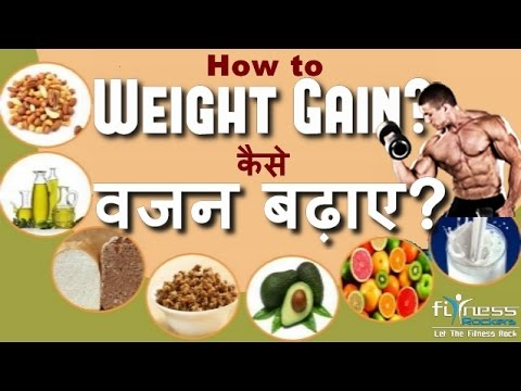 easy, fast weight gain natural ayurvedic home remedies for women & men in hindi, India